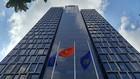 Trụ sở Tổng công ty Xuất nhập khẩu và Xây dựng Việt Nam tại Hà Nội. Ảnh: VCG