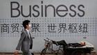 Dự báo mà ADB đưa ra tương ứng với cận dưới của mục tiêu tăng trưởng GDP 6,5-7% mà Bắc Kinh đề ra cho năm 2016 - Ảnh: NYT/AP.