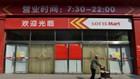 Kinh doanh èo uột, Lotte rút dần khỏi thị trường Trung Quốc