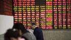 Chứng khoán Trung Quốc xuống thấp nhất gần 4 năm