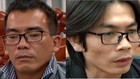 Hai đối tượng cầm đầu đường dây đánh bạc Nguyễn Tấn Thành và Trần Thanh Tín