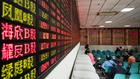 Chứng khoán Trung Quốc giảm mạnh nhất từ đầu năm