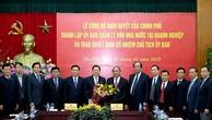Ban hành quy chế hoạt động của Tổ công tác về Ủy ban quản lý vốn nhà nước