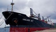 Tổng Công ty Hàng hải Việt Nam chào bán cạnh tranh tàu Vinalines Sky