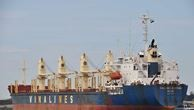 Thông báo chào bán cạnh tranh tàu Vinalines Fortuna