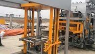 Đấu giá toàn bộ nhà xưởng, công trình phụ trợ, dây chuyền sản xuất gạch không nung tại Hà Nam