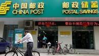 Ngân hàng Trung Quốc sắp làm IPO lớn nhất thế giới