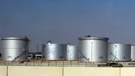 Bể chứa dầu tại một cơ sở khai thác dầu ở Dammam, cách thủ đô Riyadh của Saudi Arabia 450km về phía đông. (Ảnh: AFP/TTXVN)