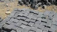 Ngày 4/3/2019, đấu giá 10,011m3 đá bazan tại tỉnh Gia Lai