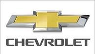 Ngày 7/6/2019, đấu giá xe ô tô CHEVROLET và xe tải thùng kín tại TPHCM