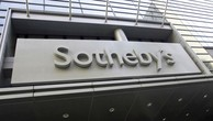 Trụ sở nhà đấu giá Sotheby's tại New York - Ảnh: REUTERS