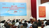 Diễn đàn Hợp tác kinh tế đồng bằng sông Cửu Long 2016 sẽ diễn ra trong tháng 7