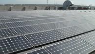 Bình Định đón thêm dự án điện tái tạo