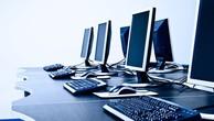 Gói thầu Mua sắm 375 bộ máy vi tính ở Cà Mau: Tạm dừng chờ phân định đúng – sai