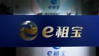 Logo của Ezubao, một công ty cho vay ngang hàng đã sụp đổ của Trung Quốc - Ảnh: STR/Forbes.