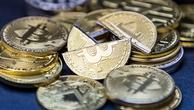 Tiền mô phỏng Bitcoin được trưng bày tại Hong Kong (Trung Quốc) năm ngoái. Ảnh:AFP