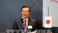 Bộ trưởng Bộ Tài chính Đinh Tiến Dũng tại Hội nghị xúc tiến đầu tư tài chính. Ảnh: TTXVN