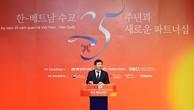 Phó Thủ tướng Trịnh Đình Dũng dự Diễn đàn Việt Nam - Hàn Quốc
