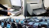 Bình Dương thực hiện mua sắm tập trung thiết bị CNTT
