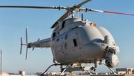 Cảm biến mới tăng uy lực săn ngầm của tàu chiến đấu ven biển Mỹ