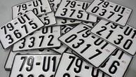 Thống nhất pháp luật trong đấu giá biển số xe
