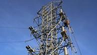 Nghiệm thu dự án điện trên 230 tỷ đồng phục vụ APEC 2017