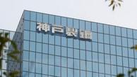 Tòa nhà văn phòng Kobe Steel tại thủ đô Tokyo, Nhật Bản ngày 11/10. (Nguồn: Kyodo/TTXVN)