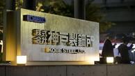 Trụ sở của Kobe Steel. (Nguồn: Bloomberg)