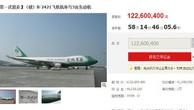 Boeing 747 được rao bán trên Taobao