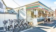 Chuỗi cửa hàng dự định đưa 5.000 xe đạp vào 1.000 cửa hàng tại Tokyo và các thành phố khác vào cuối năm 2018.