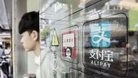 Trung Quốc mở cửa thị trường thanh toán 27 nghìn tỷ USD
