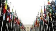 Khái quát về Hiệp định Mua sắm chính phủ của WTO