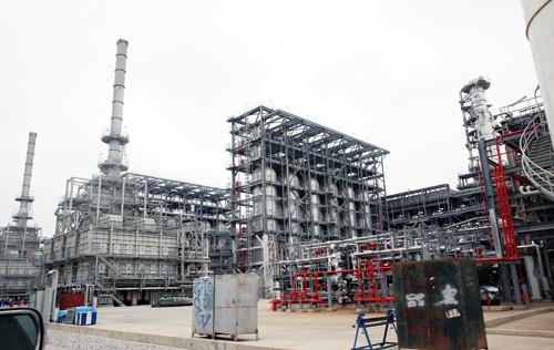 Bảo đảm an toàn môi trường khi vận hành Lọc hóa dầu Nghi Sơn - ảnh 1