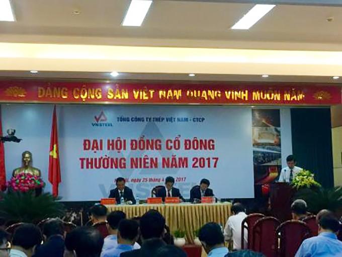 Đại hội đồng cổ đông thường niên năm 2017 Tổng Công ty Thép Việt Nam
