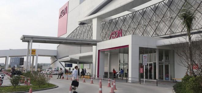 Aeon sẽ mở rộng hoạt động của mình tại Hà Nội với trung tâm thương mại thứ 2 được triển khai tại Hà Đông.