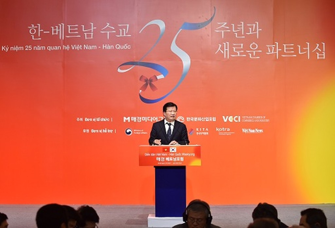 Phó Thủ tướng Trịnh Đình Dũng phát biểu tại diễn đàn. Ảnh: VGP