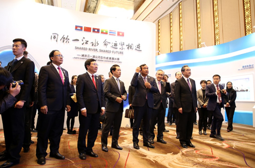 Khai mạc Hội nghị Bộ trưởng Ngoại giao Mekong-Lan Thương - ảnh 1