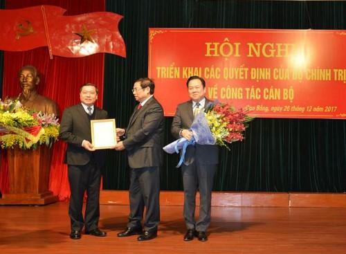 Từ trái qua: Ông Lại Xuân Môn, ông Phạm Minh Chính (Trưởng ban Tổ chức Trung ương) và ông Nguyễn Hoàng Anh. Ảnh: VGP