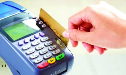 Thông tư 26 không quy định hạn mức thẻ tín dụng rút tại POS 5 triệu một ngày.