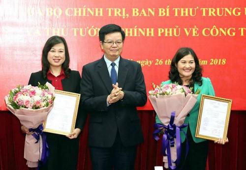 Từ trái qua: Bà Đào Hồng Lan, ông Mai Văn Chính và bà Nguyễn Thị Hà. Ảnh: XDD