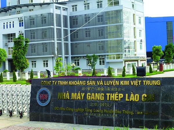 Nhà máy Thép Việt Trung là 1 trong 12 dự án thua lỗ của ngành Công Thương. Ảnh Internet