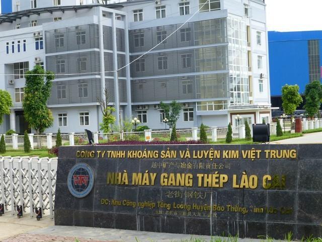 Một nhà máy liên doanh với Trung Quốc sản xuất thép ở Lào Cai (Ảnh minh họa)
