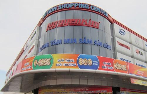 Trung tâm mua sắm Nguyễn Kim đã bán 49% cổ phần cho Central Group. Ảnh: PV.