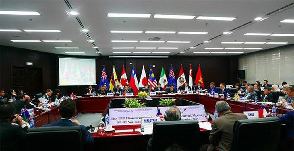 Bộ Công thương sắp trình Quốc hội thông qua Hiệp định CPTPP - ảnh 2