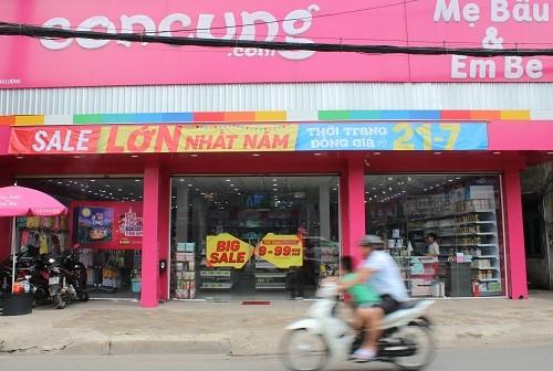 Một cửa hàng thuộc hệ thống siêu thị của Con Cưng tại TP HCM.