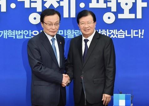 Quan hệ Việt Nam-Hàn Quốc phát triển ngày càng sâu rộng, hiệu quả - ảnh 4