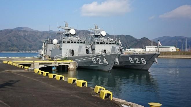 Tàu tên lửa 'nhỏ nhưng có võ' của Nhật - ảnh 7