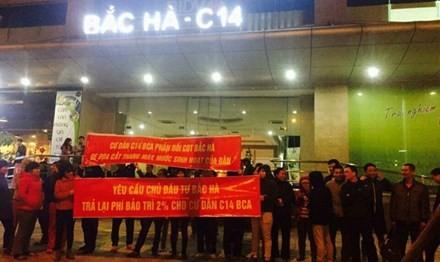 Phong trào biểu tình căng băng rôn diễn ra tại nhiều chung cư ở Hà Nội.