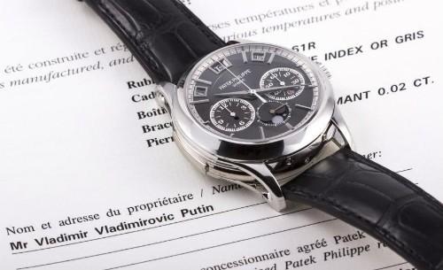 Chiếc 5208P sắp được đấu giá có tên chủ sở hữu trùng với Tổng thống Nga Putin.