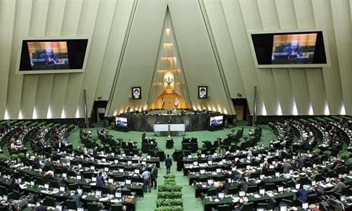 Một phiên họp quốc hội Iran. Ảnh:Press TV.